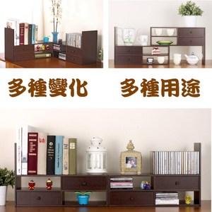 《Accessco》多用途桌上型伸縮置物櫃(胡桃色)胡桃色