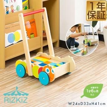 手押し車 積み木 木製 木のおもちゃ 積み木付き 知育玩具 ベビーウォーカー かたかた つかまり立ち よちよち歩き 赤ちゃん ベビー 子供