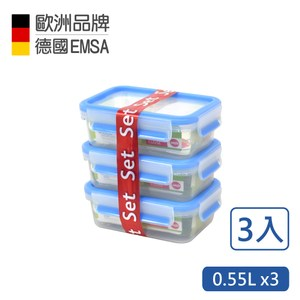 【德國EMSA】 專利上蓋無縫3D保鮮盒德國進口 PP材質-0.55Lx3