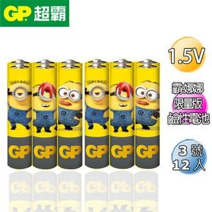 GP超霸 「霸-娜娜」鹼性3號電池 12入