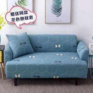 【三房兩廳】簡約生活高彈力沙發套-小蜜蜂1人座(贈同款抱枕套x1)