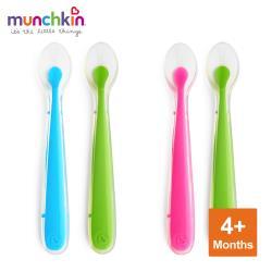 munchkin滿趣健-矽膠湯匙2入-兩色可選