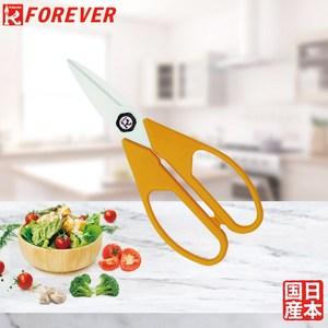 【FOREVER】日本製造鋒愛華銀抗菌陶瓷剪刀_白刃橘黃柄(5CM)