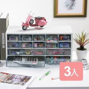 《真心良品》小田密14格小物收納盒3入組
