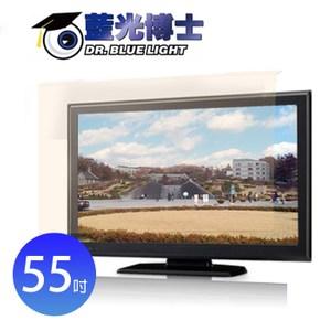 【藍光博士】55吋抗藍光液晶螢幕護目鏡 JN-55PLB