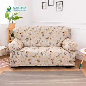格藍傢飾 伊諾瓦涼感彈性沙發套 咖3人