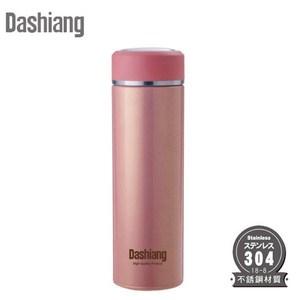 Dashiang 304不鏽鋼480ml 真水真空羽量瓶-粉