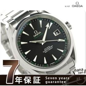 オメガ シーマスター アクアテラ 42mm 自動巻き 231.10.42.21.01.001 腕時計