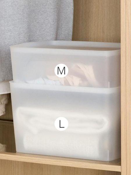 收納箱愛麗思IRIS 大號可疊加塑料收納箱小號收納盒整理衣物玩具愛麗絲 曼慕衣櫃