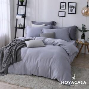 贈薰衣草枕2入-【HOYACASA】法式簡約雙人四件式300織天絲被套床包組(薄霧灰)