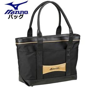 ミズノ(MIZUNO) MPトートバッグM 1FJD9005 09 ブラック
