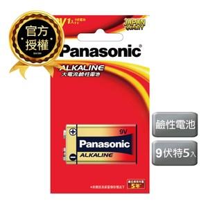 國際牌 Panasonic ALKALINE大電流 鹼性9V 5入吊卡裝