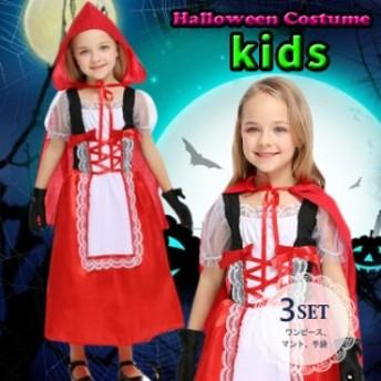 クーポン利用可 ハロウィン クリスマス 3点セット 衣装 子供 女の子 コスプレ キッズ コスチューム 仮装 変装 服 セットアップ ハロウィ