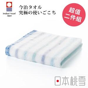 日本桃雪【今治小花毛巾】超值兩件組 蝴蝶藍