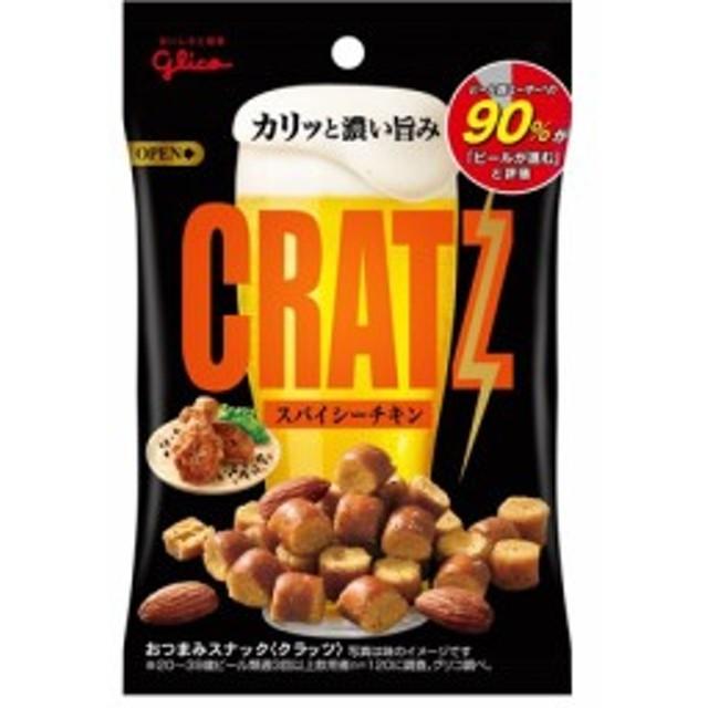 グリコ クラッツ〈スパイシーチキン〉 42g 10コ入り 2019/08/27発売