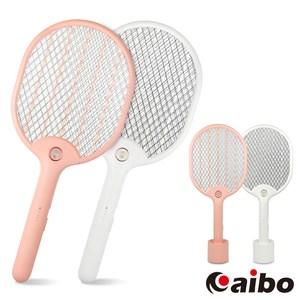 USB充電式 三層網面照明電蚊拍(附底座)粉紅