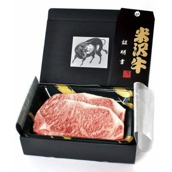 米沢牛 サーロインステーキ (200g×2枚)