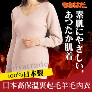 【HOT WEAR】日本製機能裏起毛高保暖羊毛長袖上衣衛生衣(女)LL號