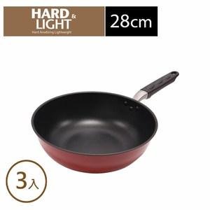 樂扣樂扣HARD&LIGHT彩色好潔輕鬆煮 炒鍋28CM 紅色/ B1C6(3入)