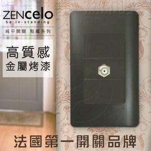 法國Schneider ZENcelo系列 埋入式高屏蔽電視插座_霧青金屬色