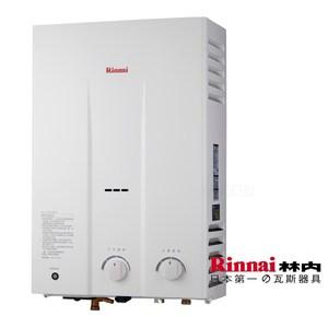 林內牌 RU-1022RFN 自然排氣10L屋外用熱水器-桶裝瓦斯桶裝瓦斯
