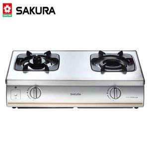 【櫻花】 內焰防乾燒安全台爐(G-5703S)-桶裝瓦斯