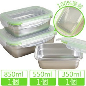 韓式304不鏽鋼密封保鮮盒3件組-850ml+550ml+350ml