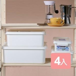 《真心良品》雷納小資組耐冷保鮮盒4入組