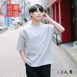 【男人幫】T7801*高磅純色素面精梳棉五分袖T恤4色