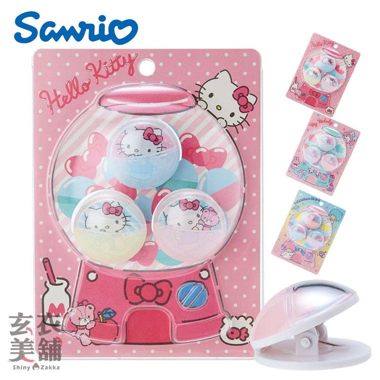 日本萬用夾-三麗鷗扭蛋殼造型塑膠夾子組-Kitty-玄衣美舖