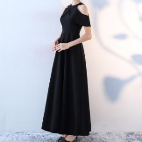 ロング ドレス ワンピース 結婚式 演奏会 レディース 大きいサイズ 袖あり 肩見せ Aライン ハイウエスト 黒