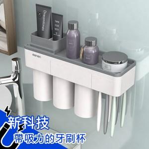 【三房兩廳】新科技吸力免釘免鑽無痕牙刷架 漱口杯架(3口杯)