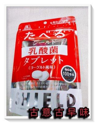古意古早味 森永 100億 乳酸菌糖錠(33公克/包) 懷舊零食 乳酸菌糖 乳酸菌 日本生產 糖果