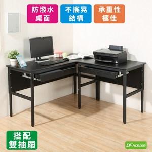 《DFhouse》頂楓150+90公分大L型工作桌+2抽屜電腦辦公桌白楓木色