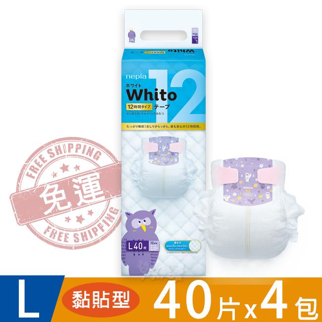 日本王子 Whito超薄長效黏貼型紙尿褲L (40片x4包/箱)
