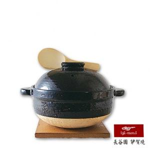 日本長谷園伊賀燒 遠紅外線節能日式炊飯鍋(1-2人)