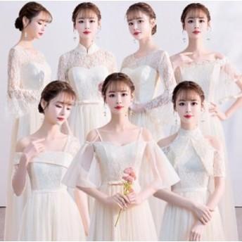 期間セール ウエディングドレス 花嫁の介添え人 演奏会 パーティードレス 結婚式 チュールスカート 舞台 発表会 ミモレ丈 可愛い 20代