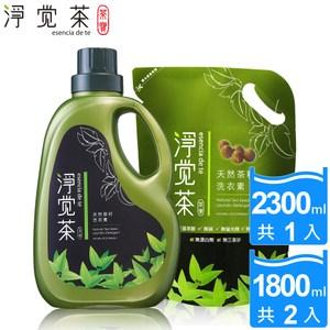 【茶寶 淨覺茶】天然茶籽洗衣素1+2入優惠組
