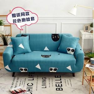【三房兩廳】酷寶貝彈性沙發套1人座(贈同款抱枕套x1)