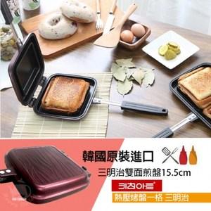 【韓國原裝進口 】可拆式熱壓雙面烤盤/三明治烤盤(單格)D020047
