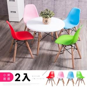 【家具+】2入組-Cecil 北歐系列經典原創休閒椅餐椅戶外椅黑色-2