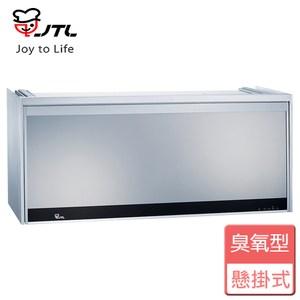 【喜特麗】懸掛式烘碗機(臭氧殺菌)銀色 JT-3808Q - 80公分