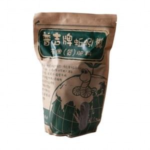 天然有機肥(純蚓糞)1kg
