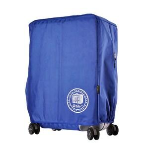 【PUSH! 旅遊用品】1680D防水行李箱保護套22吋藍色S40-6