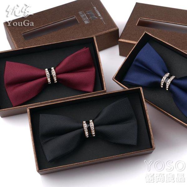 精致水鉆英倫男士蝴蝶結領結男 正裝結婚領帶韓版雙層新郎領結潮