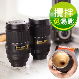 【懶的時尚】新一代創意單眼鏡頭造型牛奶咖啡自動攪拌杯(單眼迷最愛)-黑