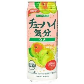 サンガリア チューハイ気分 ウメ ( 500mL24本入 )/ サンガリア