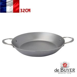 法國【de Buyer】畢耶鍋具『原礦蜂蠟系列』雙握耳平底鍋32公分