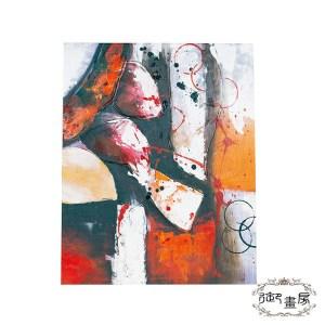 御畫房 手繪無框油畫-興高采烈 40x50cm