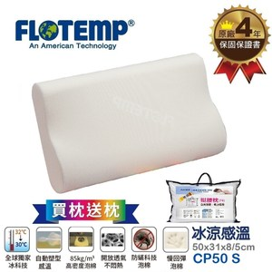 Flotemp 福樂添冰感溫頸枕CP50S 50 x31 x8/5cm